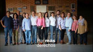 CAMPAÑA AGMER CDC 2017